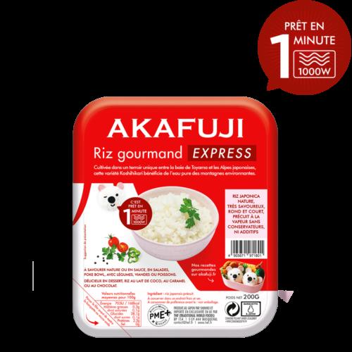 20200710_Akafuji_Express_1000x1000_2
